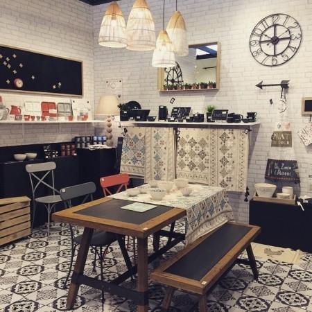 Maison et objet 2015 edited picks interiors trends 2015 - Jardin d ulysse uk ...