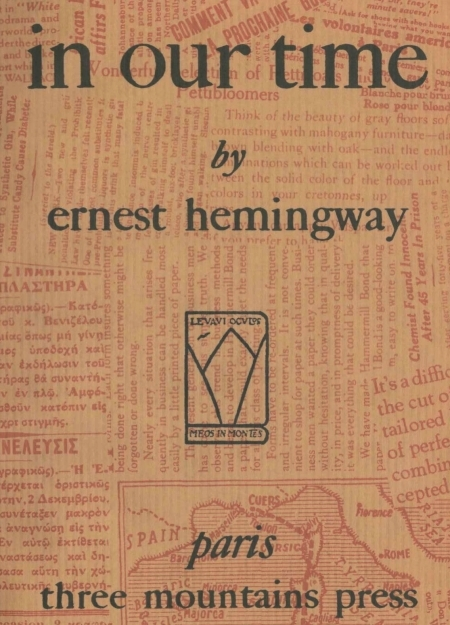 in our time essays ernest hemingway [name] [professor] [subject] [date] a man's timeline: in our time ernest hemingway (1899 – 1961) is a world renowned writer who received a nobel prize for.
