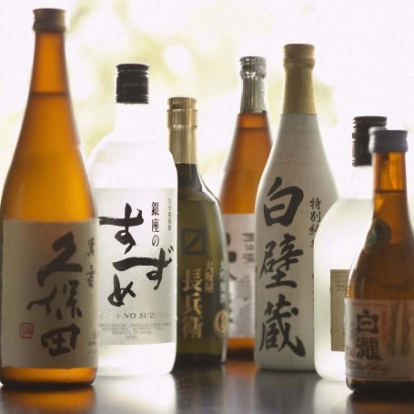 Drink of the week: Sake